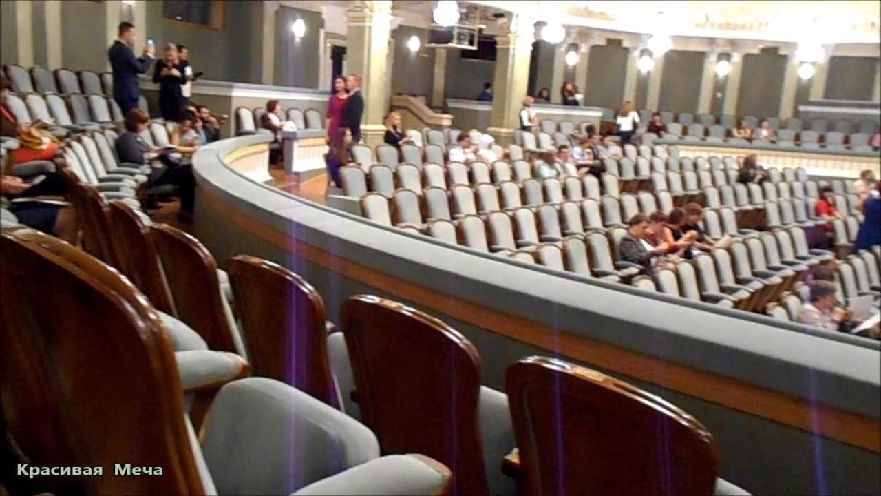 Большой театр Новая сцена. Здание, вход, фойе. Правая ...