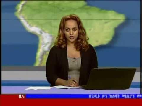 Ethiopia Forces Attack Base in Eritrea - nazret.com