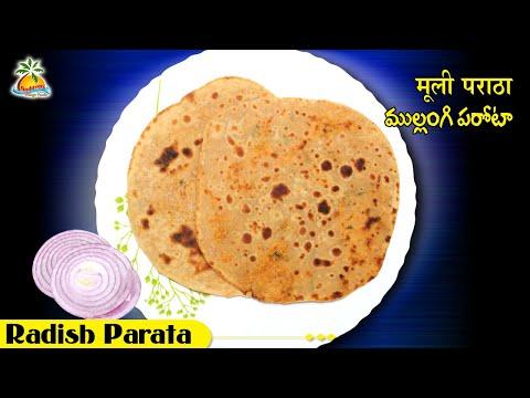 Radish Paratha recipe - Traditional Mooli Paratha - Parata Recipes