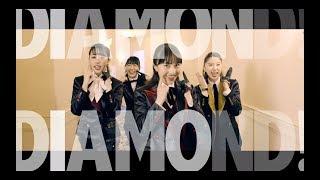 『The Diamond Four』MUSIC VIDEO Director:OSRIN □ももいろクローバー...