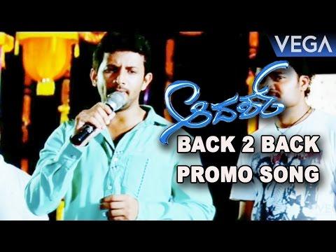 Adarsha Kannada Movie || Back To Back Promo Songs || Nagakiran, Prajju Poovaiah