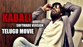 KABALI Telugu Short Film 2016 || Kabali Software Version || Full Movie - LADDUZ