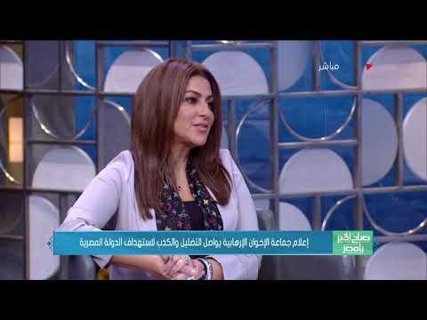 صباح الخير يا مصر - عماد الدين حسين: رهان أردوغان على جماعة الإخوان فشل