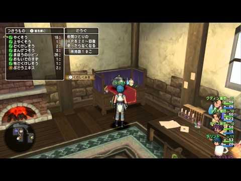 Dragon Quest X [PC] (Commentary) #007, White Shrine: Arm Lion; Quests 007 - 009