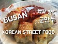 Korean Street Food  in Busan 韩国美食- 釜山 อาหารเกาหลี