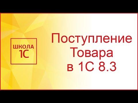 3 - 1С Бухгалтерия 8 - club-