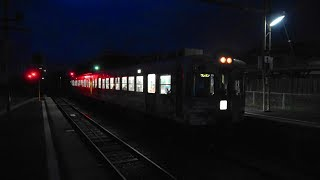 【2104・2114号】『 [301レ] 各駅停車 松江しんじ湖温泉行き』一畑口駅到着~出発