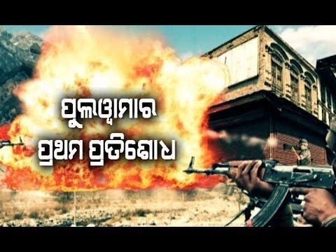 Indian Army Kills Pulwama Blast Mastermind Ghazi Rashid & Aide