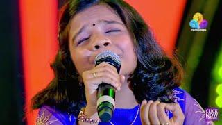 Eeshoye eeshoye ...onnu varamo eeshoye song by Sreyakutty