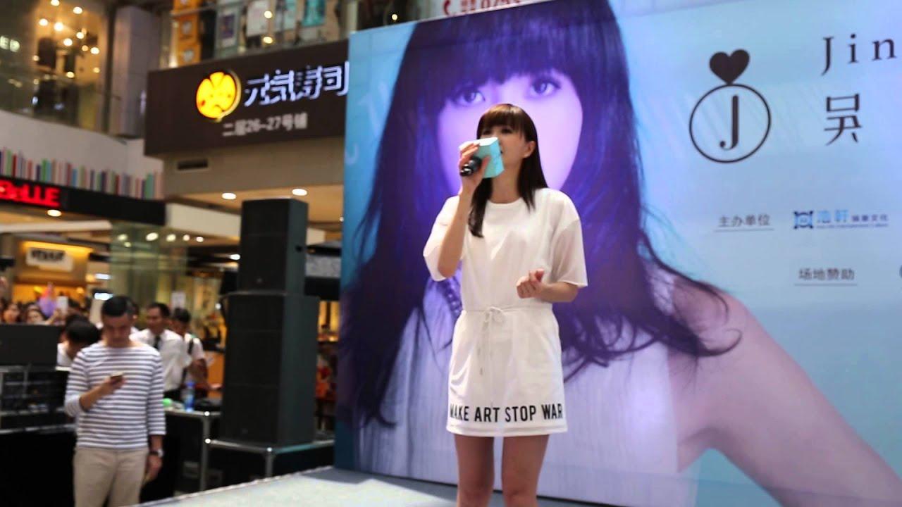 [JNOFC] 吳若希 - 越難越愛 @越難越愛Love Collection巡迴簽唱會- 南海站 - YouTube