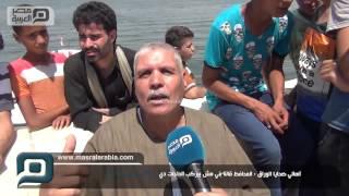 فيديو.. أهالي الوراق: المحافظ قالنا