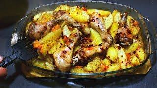 Простой и бюджетный рецепт ужина. Курица с картошкой в духовке