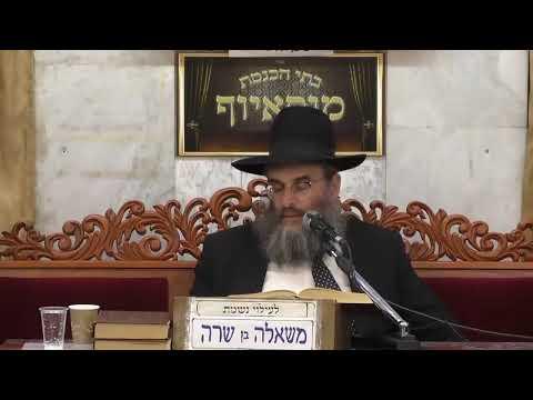 שידור חי בית הכנסת מוסיוף