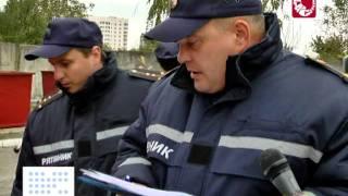 Змагання МНС Борисполя