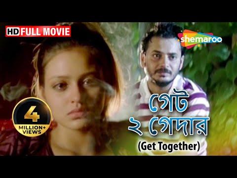 Get Together (HD) - Superhit Bengali Movie - Rahul - Sawata Chatterjee - Sagnik
