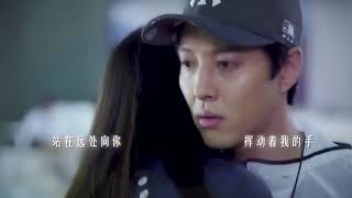 Uncle Long Legs (Hello Mr. Right OST - 长腿叔叔) - Chào Anh, Mr Right của Em OST