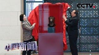 [中国新闻] 圆明园马首铜像回归国家永久收藏 | CCTV中文国际