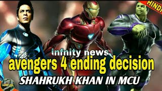 AVENGERS 4 ENDING DECISION | SHAHRUKH KHAN IN MCU (IN HINDI)