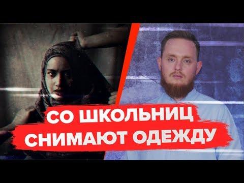 Казахстанским школьницам в