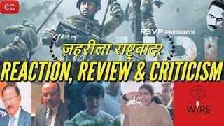 URI Trailer Reaction, Review & Criticism | इस फिल्म से क्यों परेशान हैं कुछ लोग?