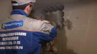 КлиматСтайл - системы кондиционирования и вентиляции(Монтаж системы вентиляции в БЦ