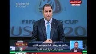 مجدي عبد الغني يخرج عن صمته ويكشف حقيقة تعديه علي هاني أبو ريد: