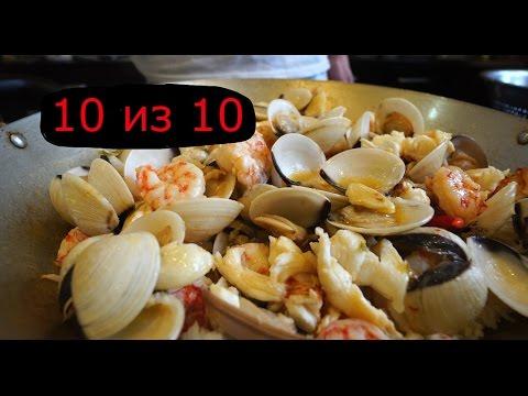 Салат с маринованными морепродуктами Взморье