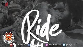 Jahland - Ride With Me - March 2019
