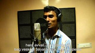 Amjad-Hero[Telugu rap song](Official studio session)(lyrics on screen)