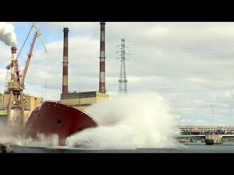 Remontowa Shipbuilding - 1010 wodowanie