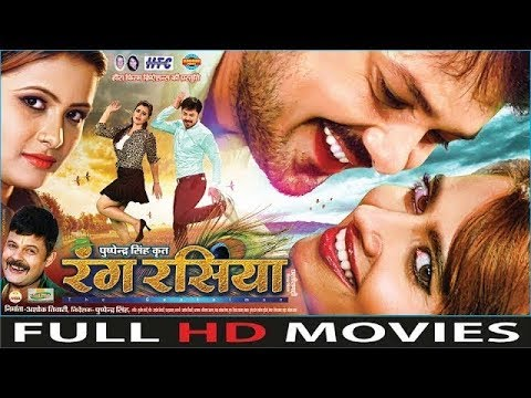 rang-rasiya---रंग-रसिया-||--new-superhit-chhattisgarhi-film-||-full-movie---2018