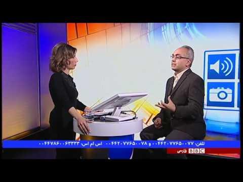 گریه حسین باستانی در برنامه زنده بی بی سی