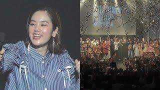 8月19日、東京から全国、そして全世界に向け、渋谷のストリートカルチャ...