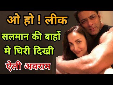 Salman Khan की बाहों में दिखी Elli Avram  Salman Khan, Elli Avaram and Lulia Vantur Together