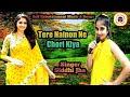 tere naino ne chori kiya suraiya,shamshad begum,hushnlal bhagatram pyar ki jeet1948,rajinder krishan Whatsapp Status Video Download Free