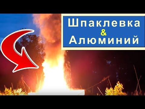 История застройки Томска (науч-поп. работа)
