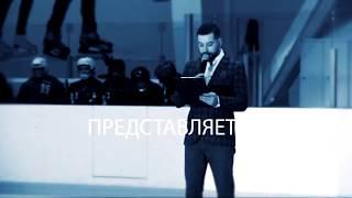 Ты Уникальная Невеста 2018 Архангельск ведущий Сергей Савкин