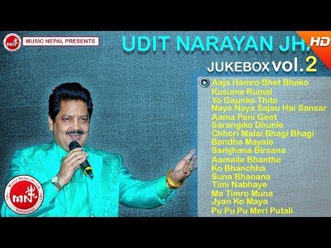 Udit Narayan Songs Collection Audio Jukebox Vol 2 || Music Nepal
