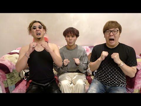 Beatbox Game - HIKAKIN vs アジアチャンピオン