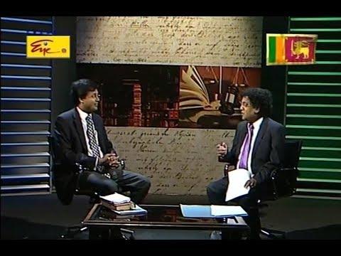 "Mr. Rajeev Amarasuriya ""Law and Order"" Interview on proposed Securities Exchange Act."