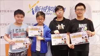 Publication Date: 2018-10-25 | Video Title: 39  滿江紅  華英中學