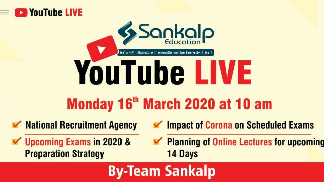 Sankalp Education @ You Tube Live