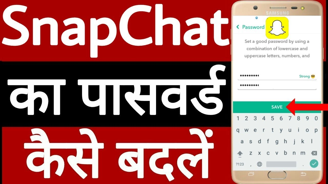 SnapChat ka password Kaise Badle // How to change SnapChat password