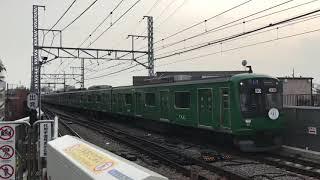 東急東横線5050系5122F青ガエル祐天寺駅到着