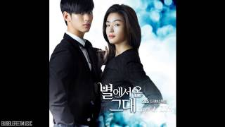 Lyn 린   My Destiny Full Audio You Who Came From The Stars OST