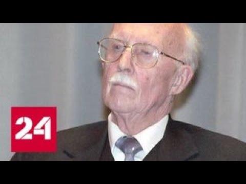 Скончался легендарный академик Тихвинский
