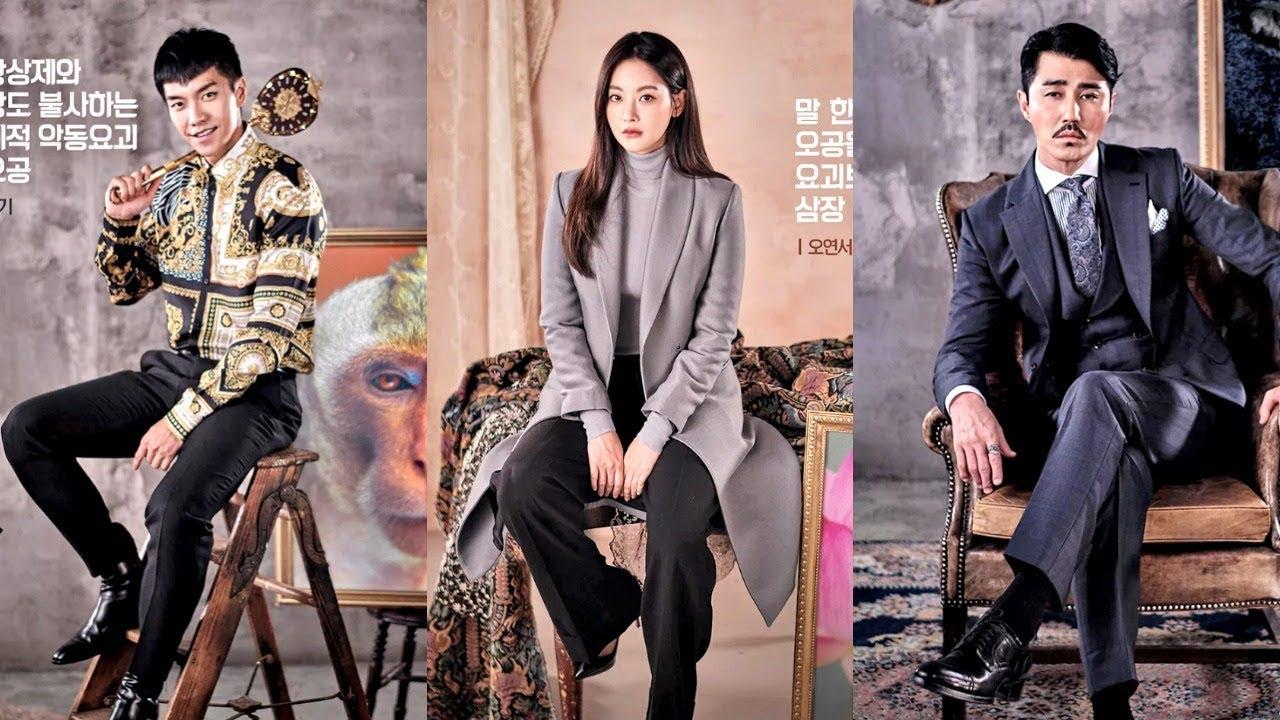 Korean Drama Viewership Rating 2018