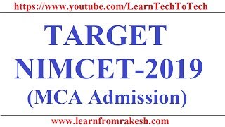 Target NIMCET-2019 : How to prepare for  MCA Admission 2019 in NITs