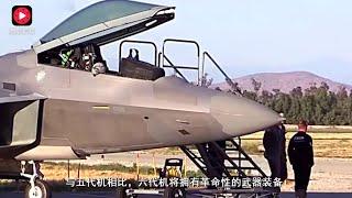 中航宣布中国正式开始研发六代机:将不再挂载导弹 还有一大惊喜