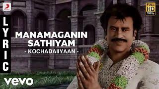 Listen to Manamaganin Sathiyam Full Song from the Movie Kochadaiiyaan Song Name - Manamaganin Sathiyam Movie - Kochadaiiyaan Singer - Haricharan ...